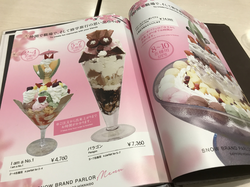 1903_Yukijirushisapporo_menu2.png
