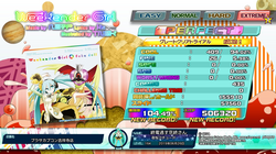 CAPCOM_Kichijoji_Weekender_girl_EXT.png