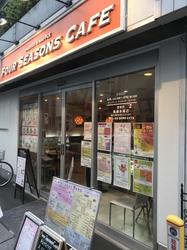 Fourseasonscafe.png