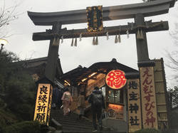 Jishu_Shrine.png