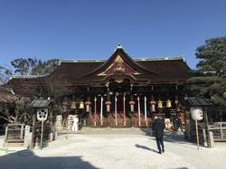 Kitano_Shrine.png