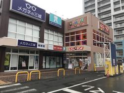 Laisure_Land_Otsu.png