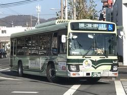 Nijo-jo_Kinkaku-ji_Express.png