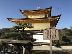 Rokuonji_Kinkakushariden.png