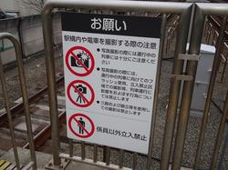 Tamagawasta_Shotman.png