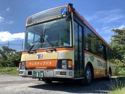 Tokai_Bus_Ito.png
