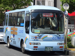 Tokoro_Bus.png