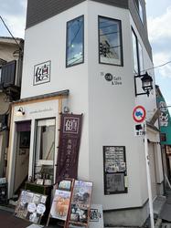 Yanaka_Kenshindo.png
