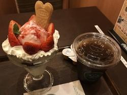 idecafe_yawata_parfait.JPG