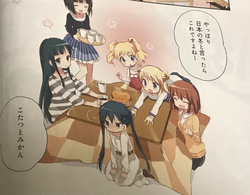 kinmoza_kotatsu_jp.png