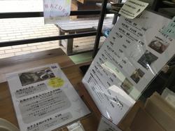 wazukacha_cafe_menu.png
