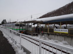 yubari_station.png